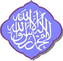 https://i2.wp.com/es.catholic.net/catholic_db/imagenes_db/lumina/islamismo.jpg