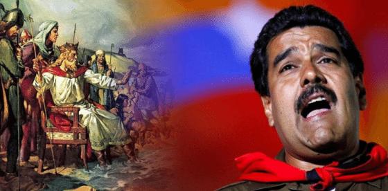 El Rey Canuto y el estado venezolano