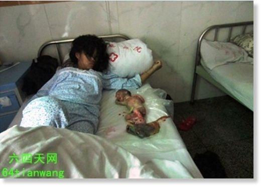 Aborto china