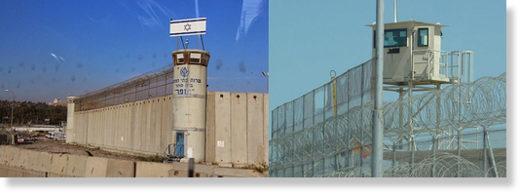 Palestine fence