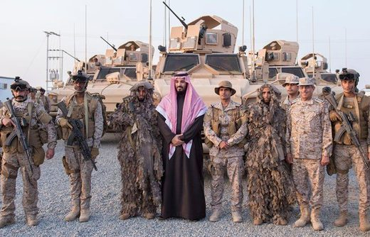 saudi arabia yemen