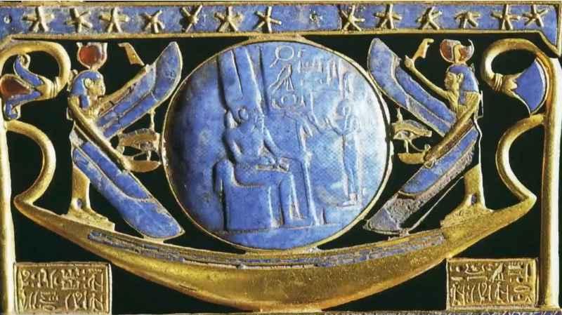 6 Pharaoh Inside Blue Orb