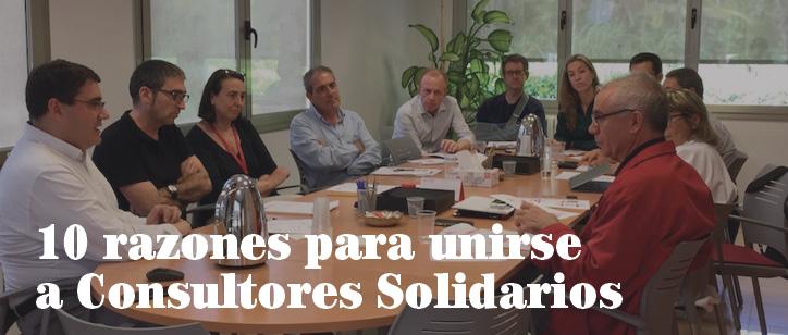 10 razones por las que unirse a Consultores Solidarios de ESADE Alumni