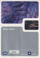Great Island PR Pamphlet, 1990s