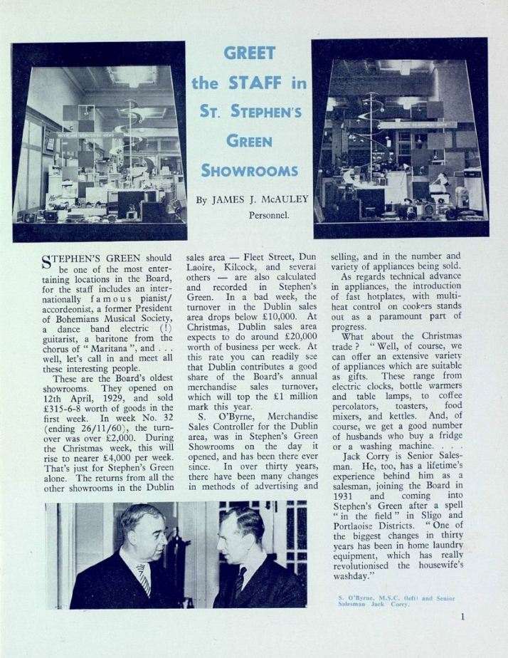 esb_showroom_1