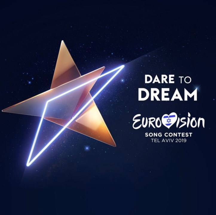 Dare to dream Logo ESC 2019 Israel Tel Aviv
