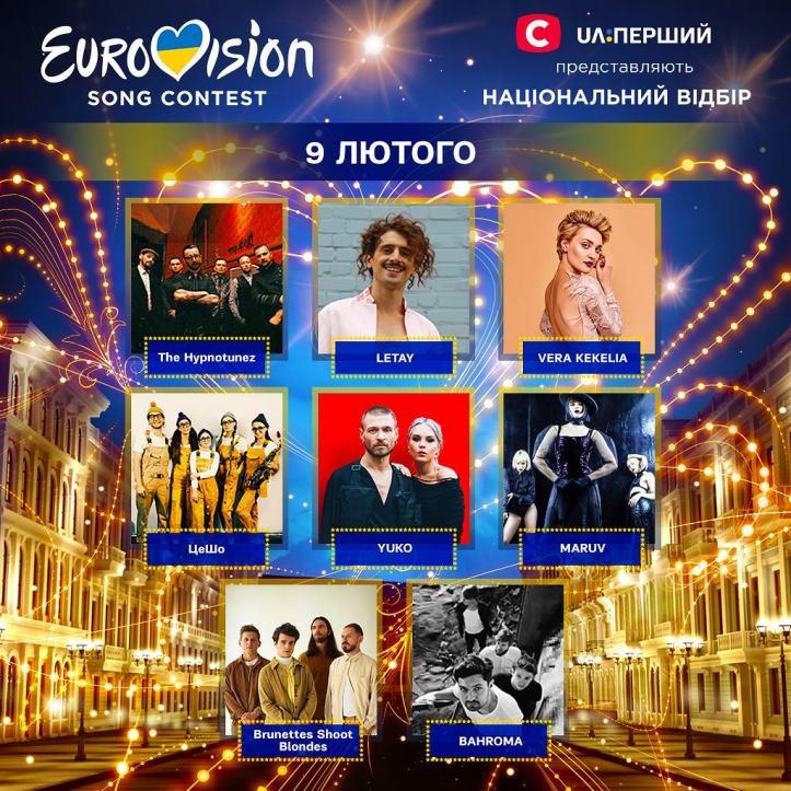 Vidbir Ukraine Vorentscheidung ESC 2019 Eurovision Semi 1