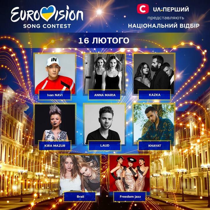 Vidbir Ukraine Vorentscheidung ESC 2019 Eurovision Semi 2