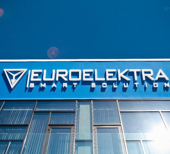 EuroElektra, konkurrence me cilësinë dhe çmimin me të mire, ESC Adriatic, 30 Shtator 2017