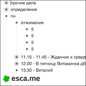 esca_pushups