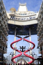 Harmony of the Seas Tyrolienne - Zipline