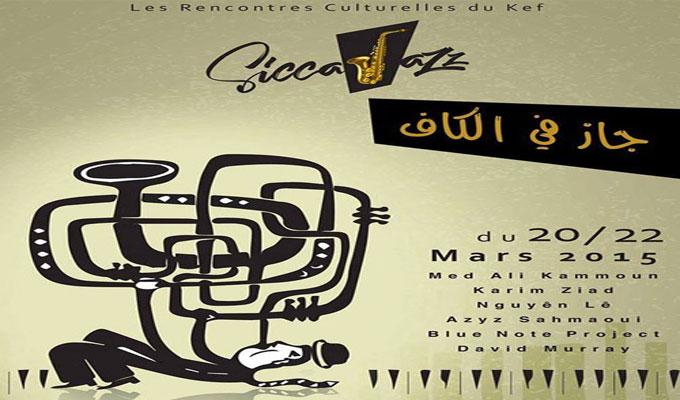 festival de jazz - el kef tunisie