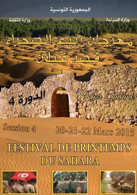 festival du printemps - ksar ghilane