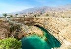Oman: Bimmah Sinkhole | Bild: Travelita