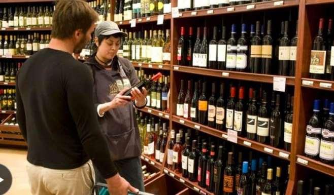wsj wine in dallas