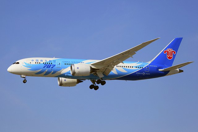 China Southern Airlines to Start Direct Flights Between Cebu and Guangzhou