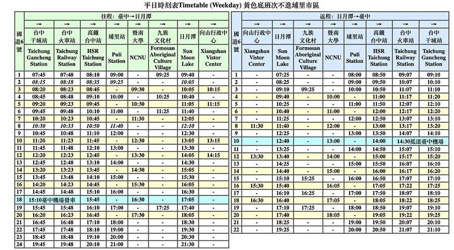 Taichung to Sun Moon Lake bus timetable - weekday