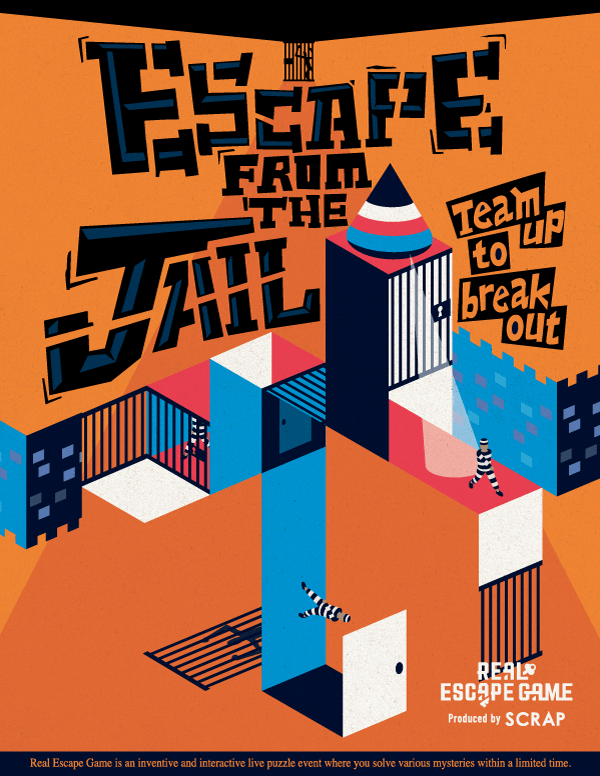 escape_from_the_jail_scrap