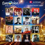 00 - Ukraine 2019 (Vidbir, Eurovision) 300