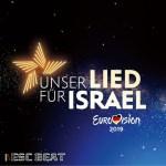 00 - Eurovision 2019 Germany Unser Lied für Israel 300