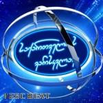 00 - Georgia 2019 (Georgian Idol, Eurovision) 300