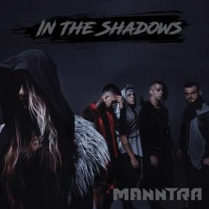 P 19 HR – 16 – Manntra – In The Shadows