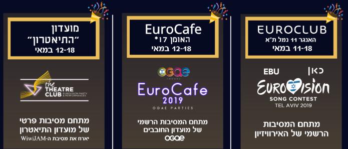 Eurovision_parties