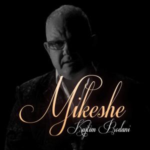 Kujtim Prodani - Mikesha