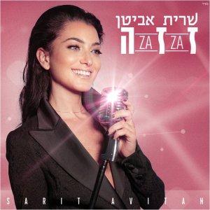 Sarit Avitan - Zaza