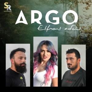 Argo - Eίμαι εδώ