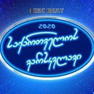 Georgia 2020 (Georgian Idol - საქართველოს ვარსკვლავი, Eurovision) 300x300