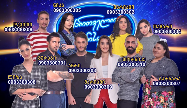 Georgia Idol 2020- 10 live show.jpg