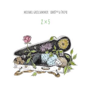 Michael Greilsammer - 2X5 (Full Album) (Israel NF, Kdam 2011)