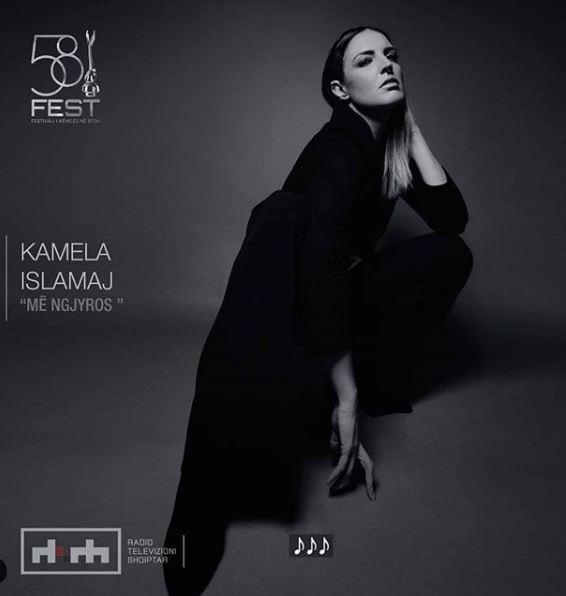 Kamela Islamaj
