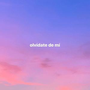 Natalia Lacunza - olvídate de mí (Spain NF, Operación Triunfo 2018)