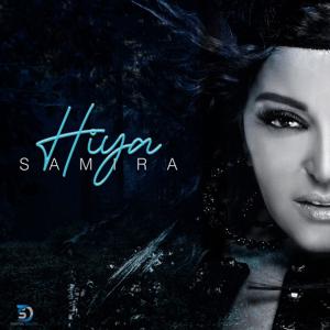 Samira Said - Hiya (Morocco 1980)