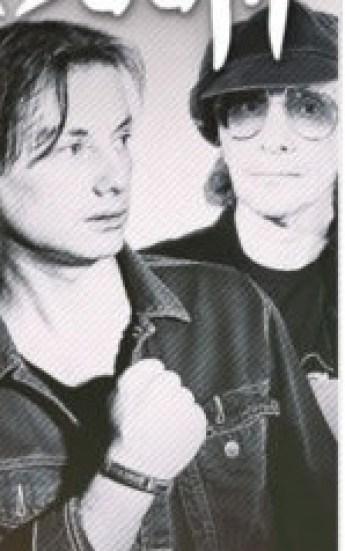 Sergey & Nikolay Arutyunov