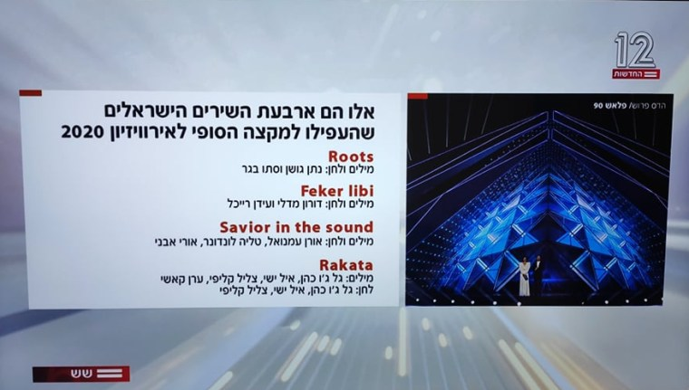 Israel 2020 4 final songs for Eurovision 2020
