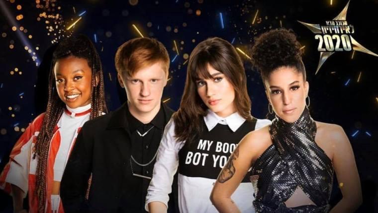 Israel 2020 (Hakohav Haba, Eurovision) FINALISTS