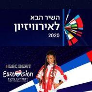 00 - Israel 2020 (Hashir Haba Le'Eurovision השיר הבא לאירוויזיון , Eurovision) (ESCBEAT.com) 1300x300