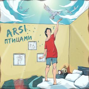 ARSI - Птицами