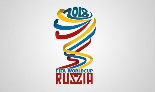 Logo oficial del próximo Mundial a celebrarse en 2018.