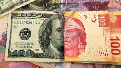 Photo of Inversión Extranjera en México aumenta 1.7% anual, a 10,334 mdd en primer trimestre de 2020