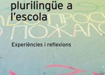 Posposada la formació a Palma de Mallorca: La pràctica docent en contextos plurilingües i interculturals
