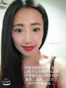 Ipoh Escort Girl - Dan Dan - China Model