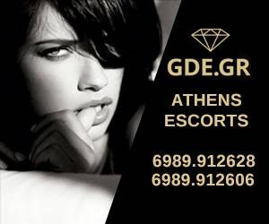 GDE-ESCORTS-STATIC-BANNER-300x250-1