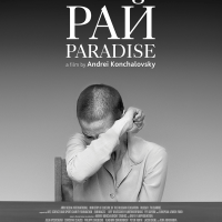 Paraíso (Ray, 2016), de Andrei Konchalovsky.