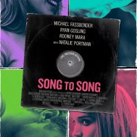 Song to Song (2017), de Terrence Malick.