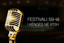 Photo of 🇦🇱 TONIGHT: The final of Festivali i Këngës 59