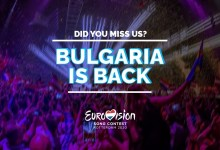Photo of 🇧🇬 OFFICIAL: Bulgaria will participate in Eurovision 2020
